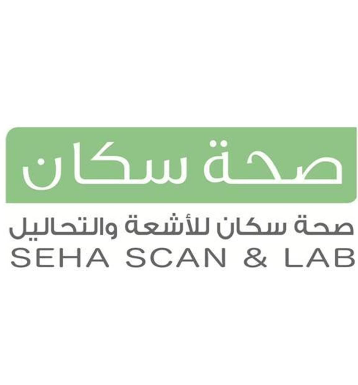 Seha Scan Laboratory and Radiology Center
